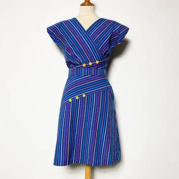 Brittany Striped Dress